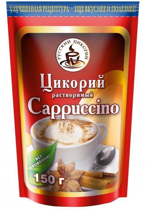 Цикорий Русский цикорий Cappuccino