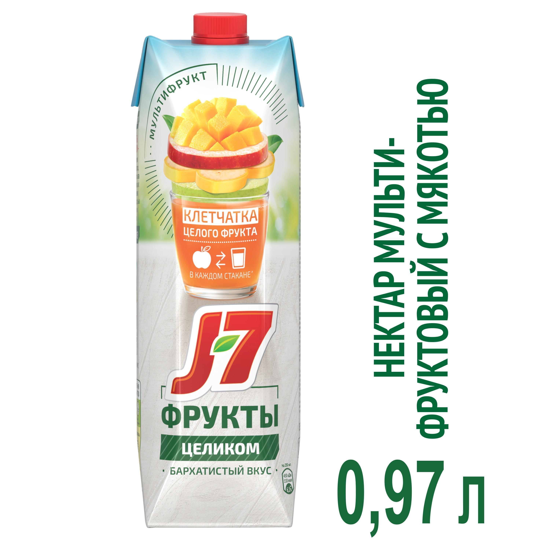 Нектар J7 Мультифрукт фрукты целиком с мякотью 0,97 л.