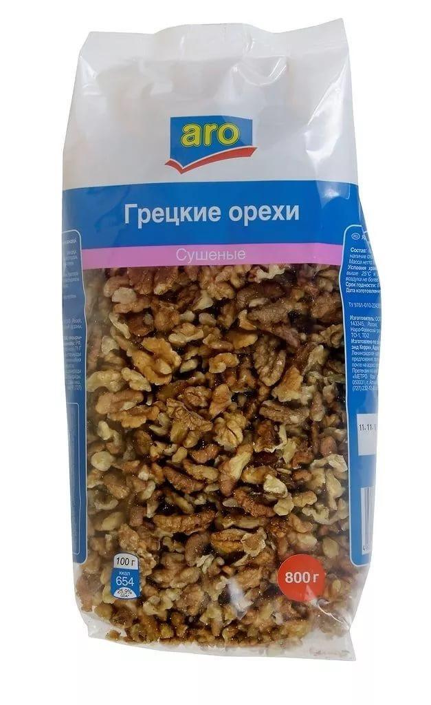 Грецкий орех Aro сушеные