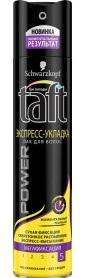 Лак TAFT для волос укладка Power Экспресс 225мл