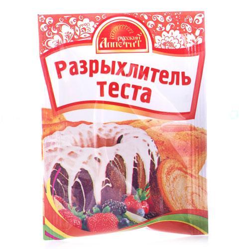 Разрыхлитель Русский Аппетит для теста