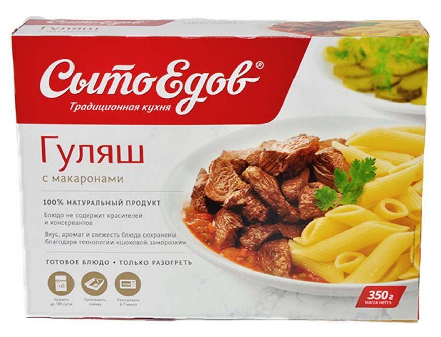 Готовое блюдо СытоЕдов Гуляш с макаронами