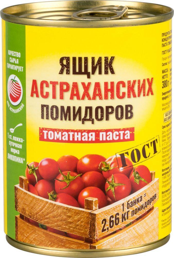 Томатная паста Green Ray Ящик Астраханских Помидоров