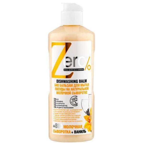 Био бальзам для мытья посуды на натуральной молочной сыворотке + ваниль, Zero, 500 мл., пластиковая бутылка