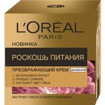 Крем для лица L'oreal Paris Роскошь питания дневной