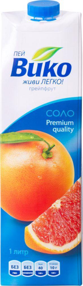 Сок Вико грейпфрутовый восстановленный стерилизованный