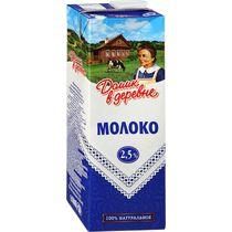 Молоко Домик в Деревне ультрапастеризованное 2,5% 1,45 л
