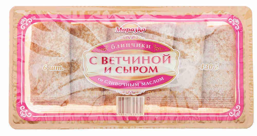 Готовое блюдо Морозко Блинчики с ветчиной и сыром со сливочным маслом
