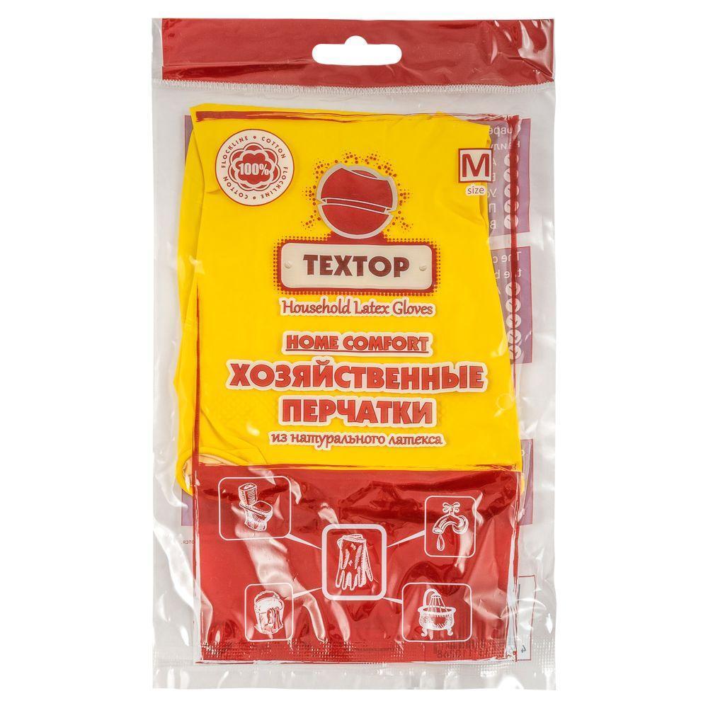 Перчатки хозяйственные Textop Home Comfort латексные с х/б напылением M