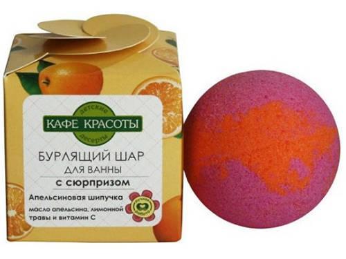 Бурлящий шар Кафе красоты для ванны с сюрпризом Апельсиновая шипучка