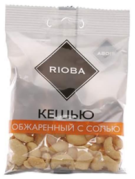 Ядра кешью Rioba жареные с солью
