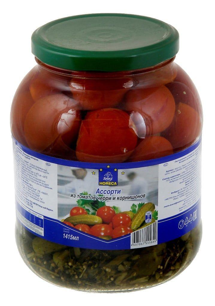 Овощное ассорти Horeca Select из томатов черри и корнишонов