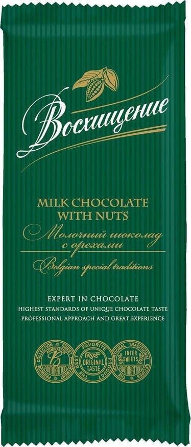 Шоколад Восхищение Молочный с лесными орехами