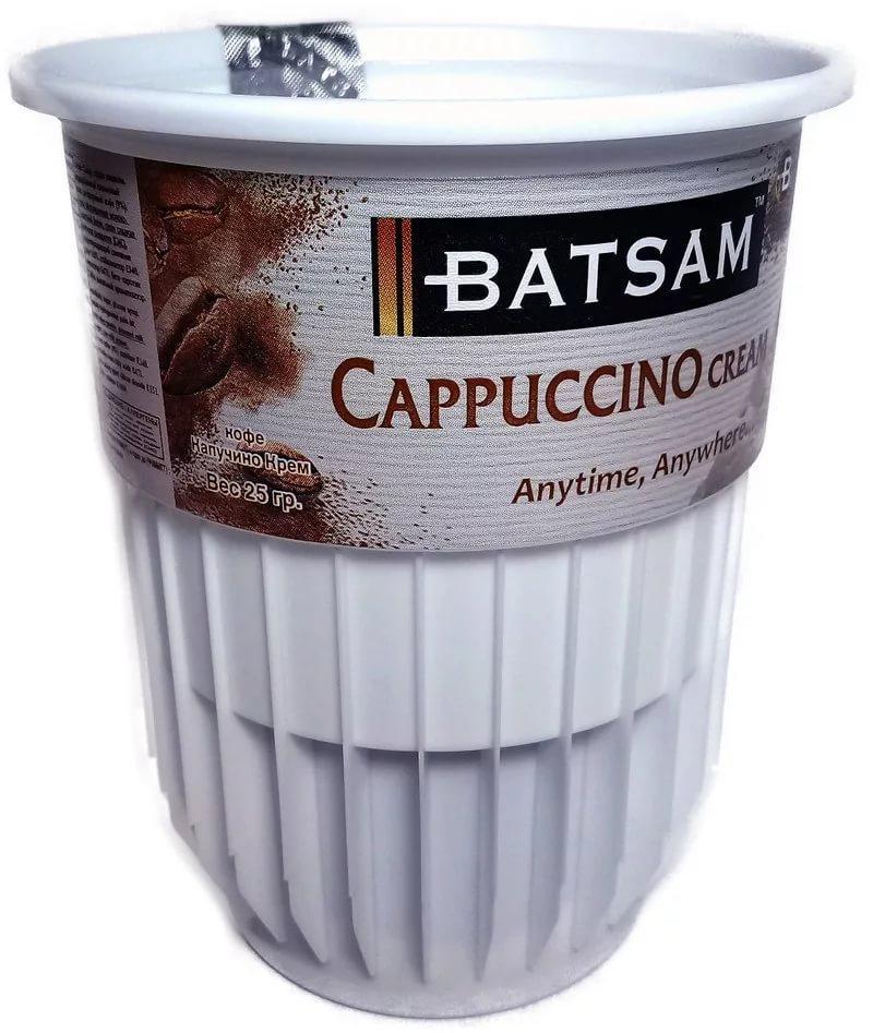 Кофе Batsam растворимый Cappuccino