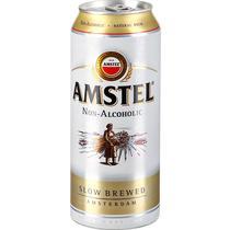 Пиво светлое Amstel Non-Alcoholic безалкогольное 0,45 л.
