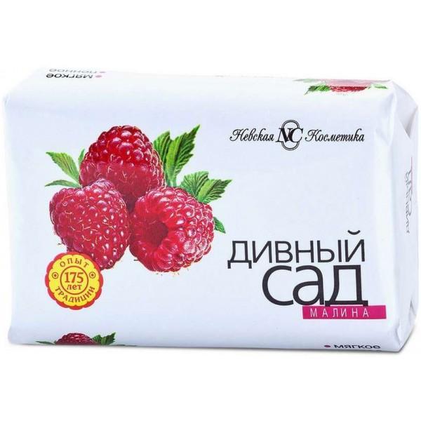 Мыло Невская косметика Дивный сад Малина Кусковое