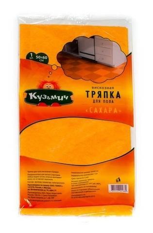 Тряпка для пола Кузьмич Сахара вискозная 1шт. 50*60 см.