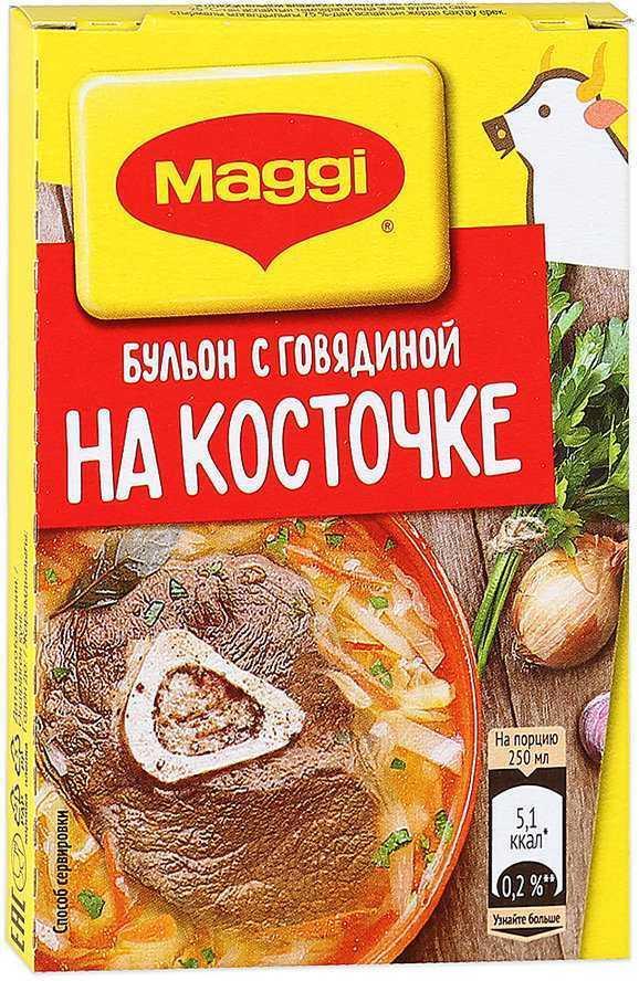 Приправа Maggi бульон говяжий на косточке