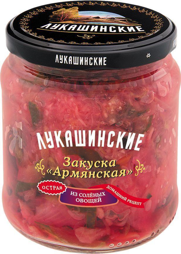 Закуска Лукашинские армянская из соленых овощей с острым перцем