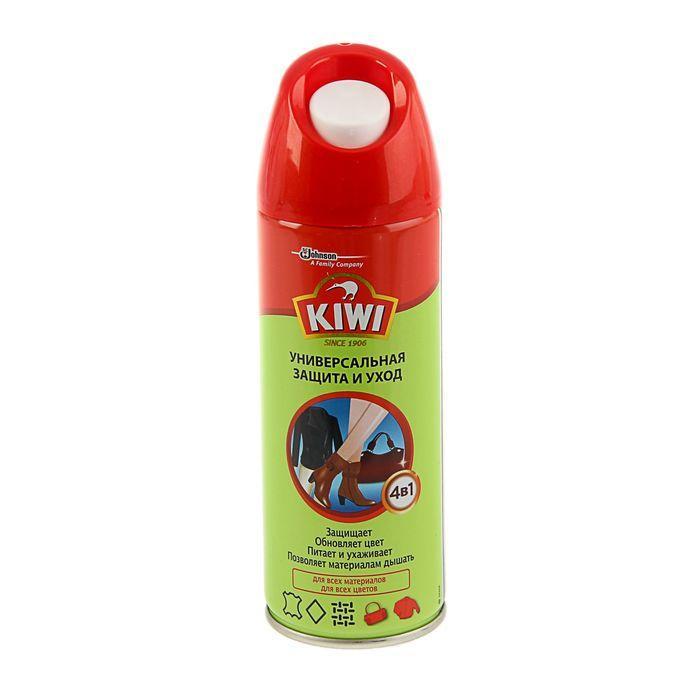 Средство для обуви Kiwi Универсальная защита и уход