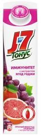 Нектар J7 ТОНУС Иммунитет красный виноград и грейпфрут с экстрактом ягод годжи 0,9л