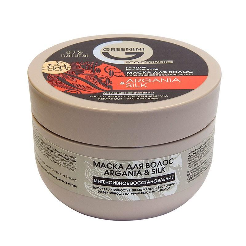 Маска для волос Greenini  Argania & Silk Интенсивное Восстановление
