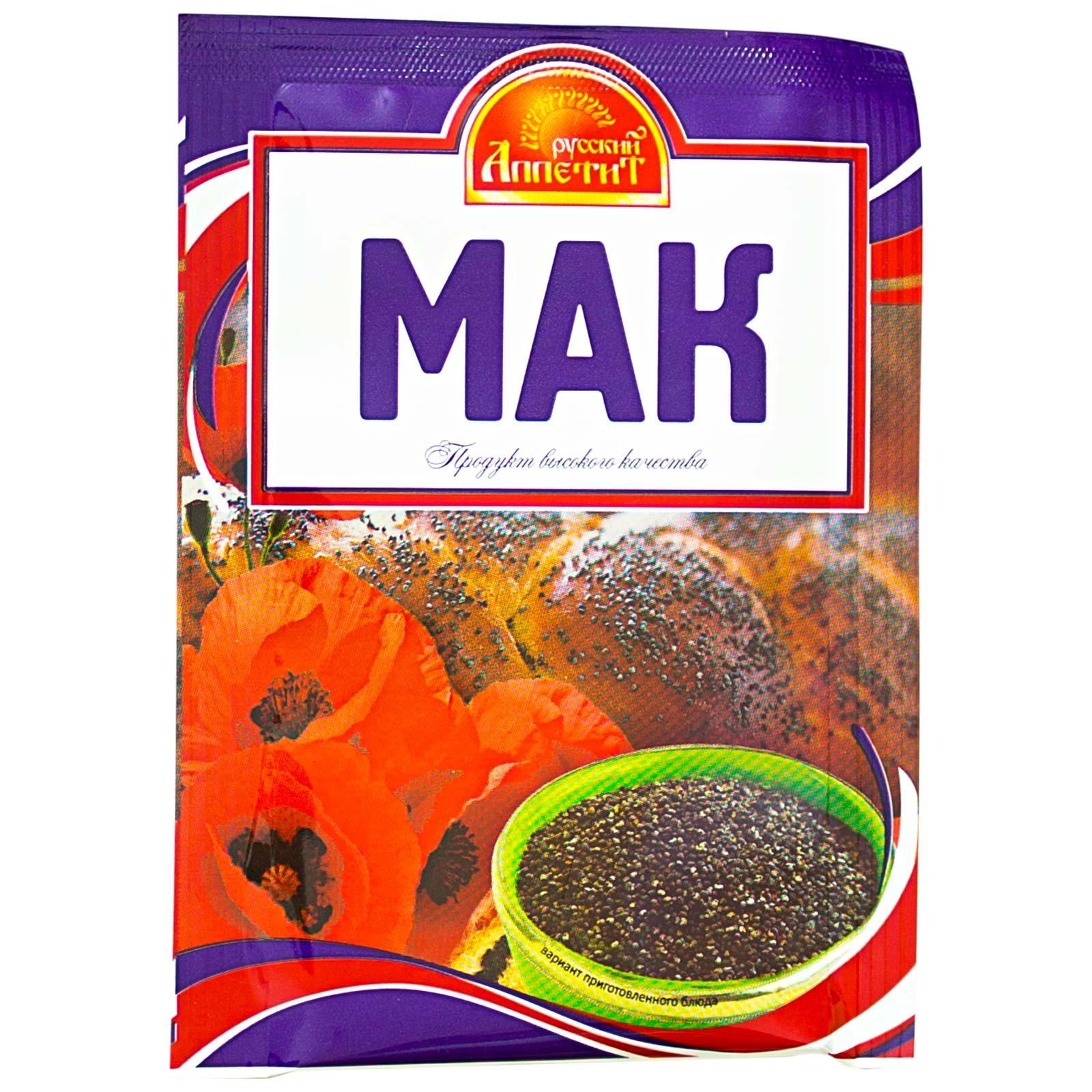 Мак Русский аппетит пищевой
