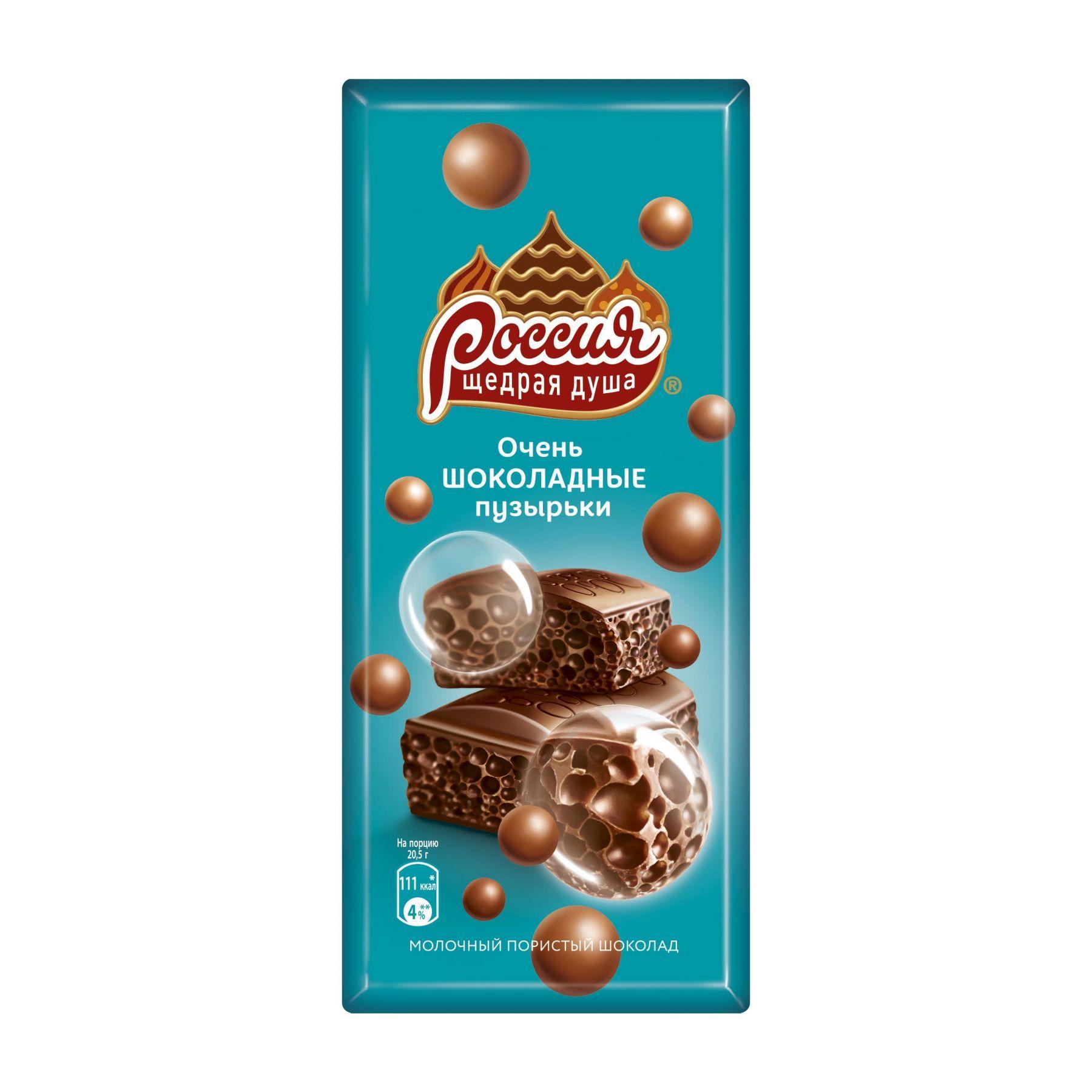 Россия Росия Щедрая Душа Очень шоколадные пузырьки молочный пористый