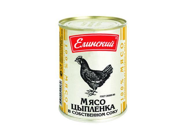 Мясо цыпленка Елинский в собственном соку ГОСТ