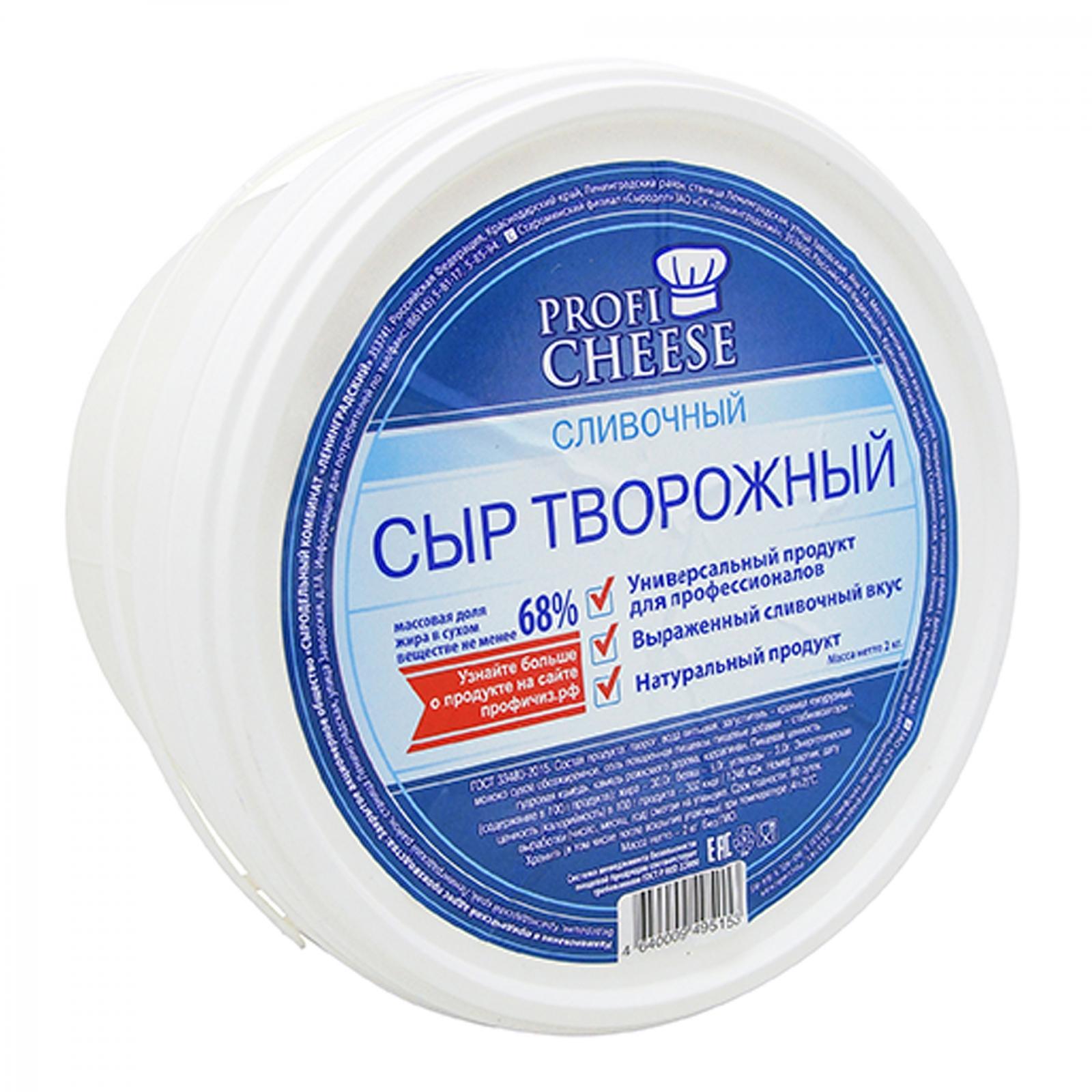 Сыр Profi Cheese Творожный сливочный 68%, Россия
