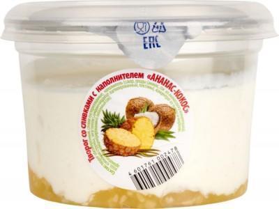 Творог ЦарКа со сливками Ананас-кокос 5%