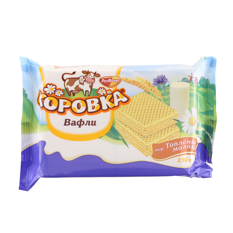 Вафли Рот-Фронт Коровка Топлёное молоко