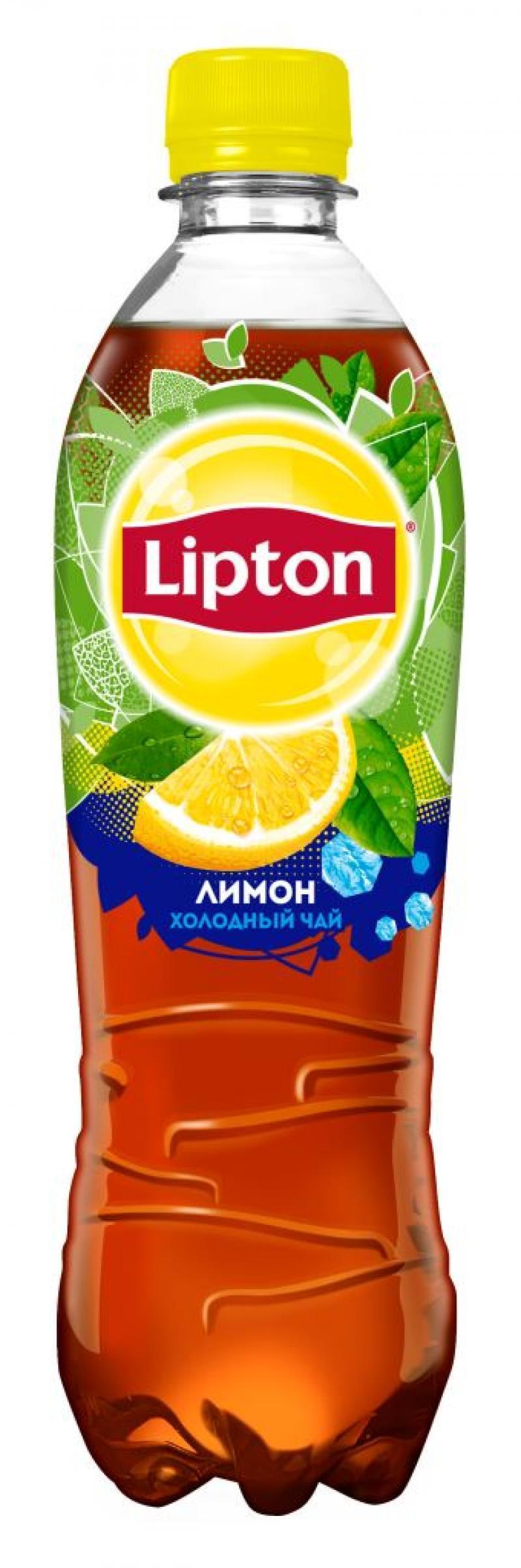Чай холодный Lipton Черный Лимон