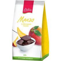 Конфеты Виваль Манго в шоколадной глазури