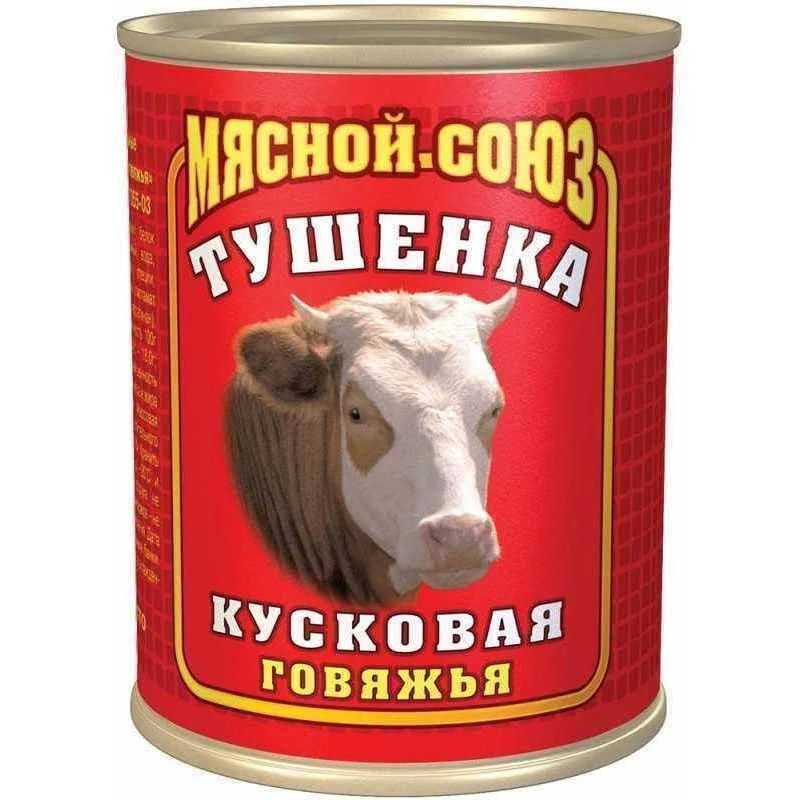 Мясные консервы Мясной союз Тушенка кусковая говяжья