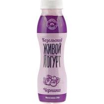 Питьевой йогурт Козельский Живой йогурт черника 0% 290 г