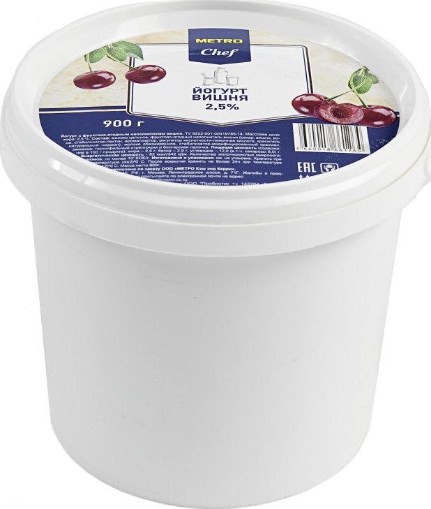 Йогурт Metro Chef вишня 2,5%