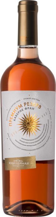 Вино Каберне Фран Премиум Резерв / Cabernet Franc Premium Reserva,  Каберне Фран,  Розовое Полусладкое, Россия
