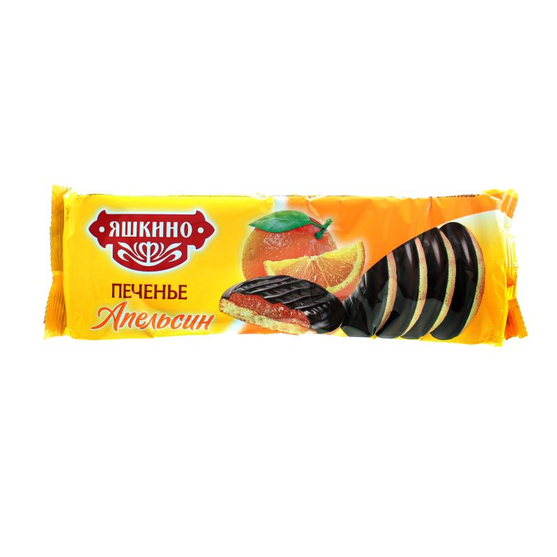 Печенье Яшкино Апельсин сдобное, Флоу-пак 137 г, (24 шт. в упаковке)