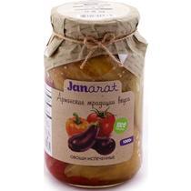 Овощи Janarat испеченные