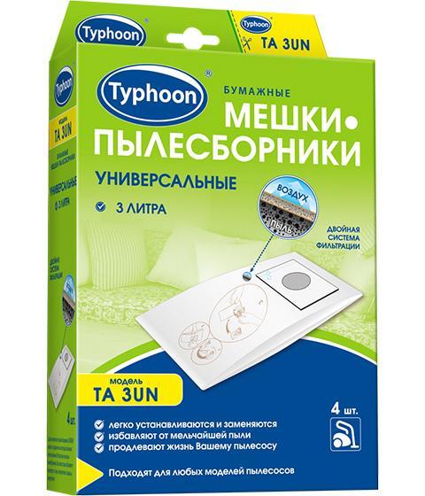 Бумажные мешки-пылесборники универсальные Тайфун для пылесосов, 4 шт