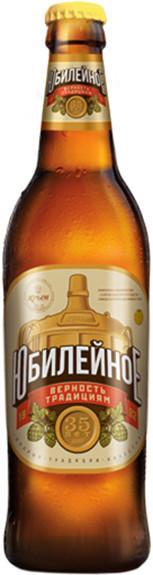 Пиво светлое Крым Юбилейное 6% 0,5 л.