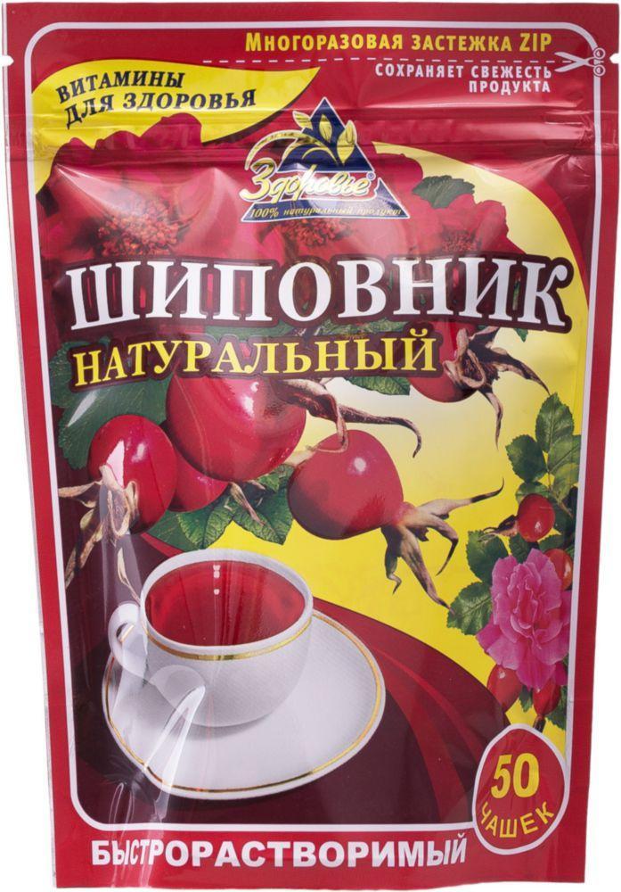 Напиток Здоровье Шиповник натуральный быстрорастворимый