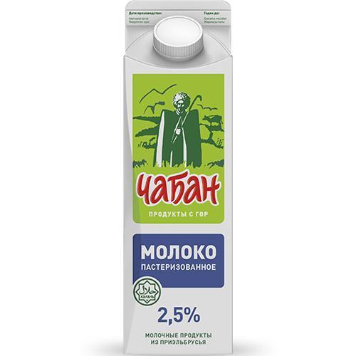 Молоко Чабан 2,5% пастеризованное
