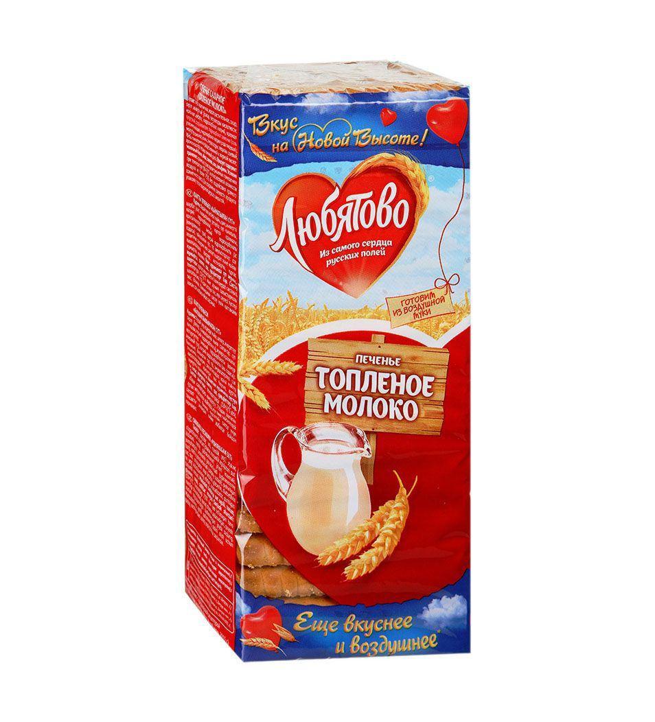 Печенье Любятово Топленое молоко сахарное 800 гр.