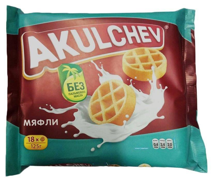 Вафли мяфли Akulchev сливочные