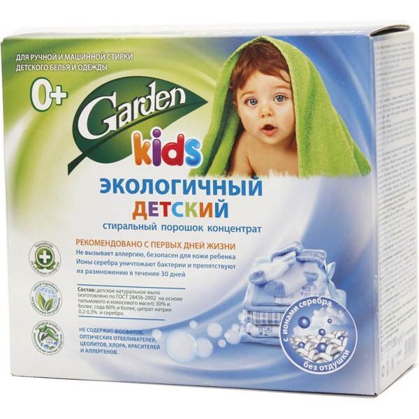 Стиральный порошок Garden Kids Экологичный Для ручной и машинной стирки 0+