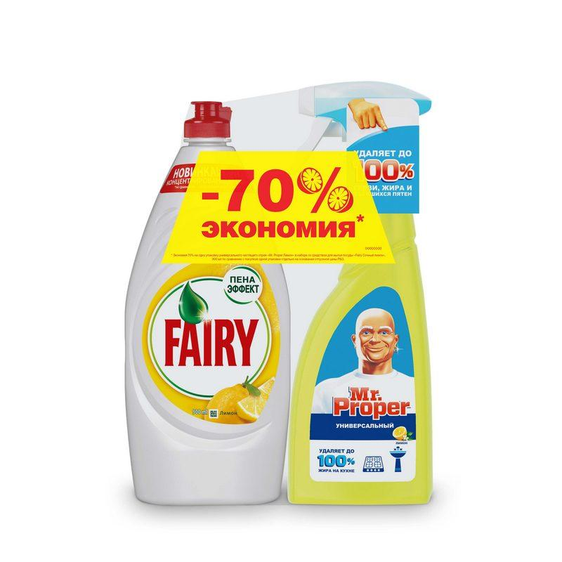 Набор чистящий спрей Mr.Proper Лимон 500 мл. + средство для мытья посуды Fairy Лимон 900 мл.