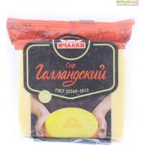 Сыр Ичалки Голландский полутвердый фасованный 45% 250 г