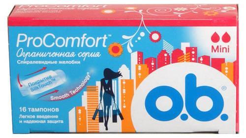 Тампоны ProComfort Mini женские гигиенические